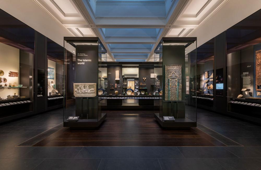 View of the first room of the Albukhary Foundation Gallery of the Islamic World at The British Museum as described in detail in Dr. Ladan Akbarnia's lecture at The University of Texas at Austin